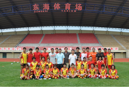 Rugby: Cina l'ultima frontiera?
